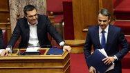 Μητσοτάκης: 'Προκηρύξτε τώρα εκλογές' - Τσίπρας: 'Θα νικήσει ξανά ο ΣΥΡΙΖΑ'