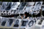 Μεξικό - Μητέρες διαδήλωσαν για τα εξαφανισμένα παιδιά τους (φωτο)