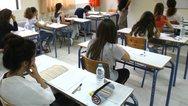Πανελλαδικές - Τι συμβουλεύουν τους μαθητές οι περσινοί αριστούχοι