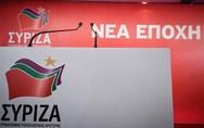Ο ΣΥΡΙΖΑ έβγαλε νέο σποτ για τις ευρωεκλογές