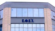 ΕΦΕΤ: Επιβολή προστίμων σε επιχειρήσεις τροφίμων
