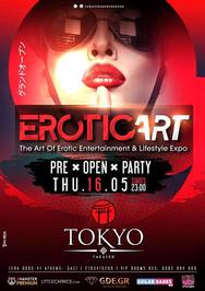 Erotic Art Festival Pre Open Party at Tokyo Theater Athens