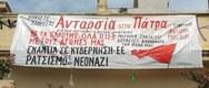 Party Οικονομικής Ενίσχυσης της 'Ανταρσία στην Πάτρα' στο Καφέ Γέφυρες