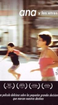 Προβολή Ταινίας 'Η Άννα και οι άλλοι' στο Πολιτιστικό Κέντρο Δροσιάς