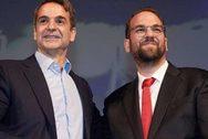 Στοίχημα για την Ν.Δ. η νίκη του Νεκτάριου Φαρμάκη στη Δυτική Ελλάδα