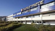 Η εταιρεία Παπαστράτος δημιουργεί 160 νέες θέσεις εργασίας