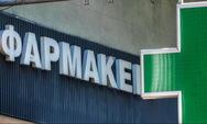 Εφημερεύοντα Φαρμακεία Πάτρας - Αχαΐας, Παρασκευή 17 Μαΐου 2019