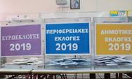 Πού και πώς ψηφίζετε σε δημοτικές και ευρωεκλογές
