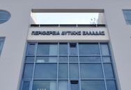 Η Περιφέρεια Δυτικής Ελλάδας μετέχει στο νέο Πρόγραμμα Κοινωφελούς Εργασίας