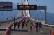 The Bridge Experience - Οι εγγραφές συνεχίζονται μέχρι η Γέφυρα να γεμίσει χαμόγελα!