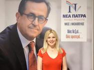 Πάτρα - Παρουσιάστηκε το βιβλίο «Ήταν αύριο» του Νίκου Νικολόπουλου (φωτο)