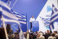 Μητσοτάκης από Πάτρα: 'Μπορούμε να κάνουμε καλύτερη τη ζωή όλων των Ελλήνων' (φωτο)