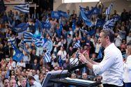 """Μητσοτάκης από Πάτρα: """"Μπορούμε να κάνουμε καλύτερη τη ζωή όλων των Ελλήνων"""" (φωτο)"""