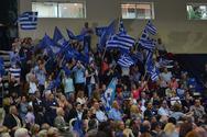 Ομιλία Κυριάκου Μητσοτάκη στο Κλειστό Γήπεδο της ΕΑΠ 20-05-19