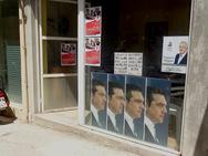 Στα Σύνορα νέο εκλογικό κέντρο του ΣΥΡΙΖΑ Πάτρας