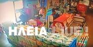 Η στιγμή του σεισμού των 4,4 Ρίχτερ στην Ανδραβίδα (video)