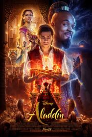 Προβολή Ταινίας 'Aladdin' στην Odeon Entertainment