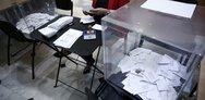 Δυτ. Ελλάδα: Ειδικό Πληροφοριακό Σύστημα για τη μετάδοση των αποτελεσμάτων των Εκλογών