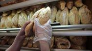 Υπεγράφη η νεα ΣΣΕ για τους εργαζομένους στα αρτοποιεία