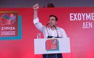 Γερμανικά ΜΜΕ για τα προεκλογικά δώρα του Τσίπρα: 'Κοινωνική αγαθοεργία ή απάτη';
