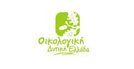 Πολίτες εξηγούν τους λόγους για τους οποίους στηρίζουν την Οικολογική Δυτική Ελλάδα