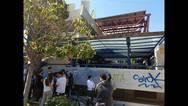 Σοκάρουν οι αποκαλύψεις των γειτόνων για την τραγωδία στο Μοσχάτο