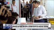 Αλέξης Τσίπρας: 'Είναι η μέρα ευθύνης των πολλών για το σήμερα και το αύριο του τόπου' (video)