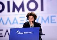 Αθηνά Τραχήλη: 'Οι περιπέτειες όλων μας επιτέλους τελειώνουν'