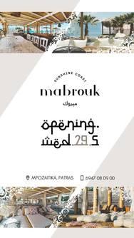 Opening at Mabrouk