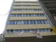Το Εργατικό Κέντρο Πάτρας για την απεργία στην Πειραιώς