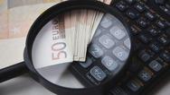 ΕΛΚΑ: Περίπου 7.500 προϊόντα αφορά η μείωση του ΦΠΑ