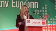 Φώφη Γεννηματά: «Ζητώ την ψήφο και την στήριξη σας στο Κίνημα Αλλαγής»