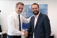 Συνάντηση του Κυριάκου Μητσοτάκη με τον υποψήφιο Περιφερειάρχη Δυτικής Ελλάδος, Νεκτάριο Φαρμάκη