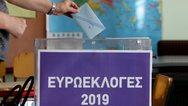 Οι σταυροί όλων των υποψηφίων των ευρωεκλογών στην Αχαΐα (τελικό)