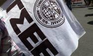 ΓΣΕΕ: 'Με εκβιαστικά διλήμματα εγκαταλείπει η κυβέρνηση τον ΟΑΣΘ'