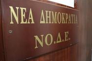 ΝΟΔΕ Αχαΐας: 'Στήριξη στον Νεκτάριο Φαρμάκη για μια ελπιδοφόρα αναπτυξιακή τροχιά'