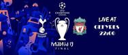 Τελικός Champions League στο Καφέ Γέφυρες