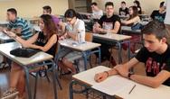 3.500 μαθητές στην Αχαΐα ετοιμάζονται για τις Πανελλαδικές Εξετάσεις