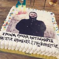 Η τούρτα του Πατρινού Νίκου Μοίραλη είχε κάτι από... εκλογές!