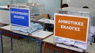 Αχαΐα: Σε εξέλιξη η μάχη του β' γύρου για τις αυτοδιοικητικές εκλογές