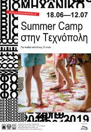 Το πρόγραμμα στην Τεχνόπολη Δήμου Αθηναίων για τον Ιούνιο!