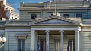 Κατατέθηκε το ελληνικό αίτημα για τις γερμανικές αποζημιώσεις