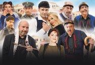 Ακυρώνεται η παράσταση η 'Νεράιδα και το Παλικάρι' στην Πάτρα