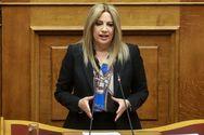 Γεννηματά: 'Ο Τσίπρας σύρεται στην ψήφιση της πρότασης του ΚΙΝΑΛ για το αφορολόγητο'