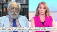 Λυκουρέζος: «Η συμπεριφορά της Μάρθας τα δύο τελευταία χρόνια είναι τουλάχιστον ανεξήγητη» (video)