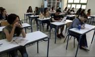 Οι 8 συστάσεις του υπουργείου Παιδείας προς τους βαθμολογητές για τις Πανελλήνιες