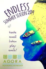Endless Summer Season 2019 στον Πολυχώρο 'Agora'