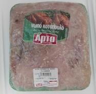 Ανάκληση κιμά κοτόπουλου από τον ΕΦΕΤ