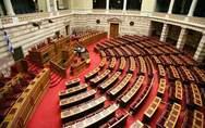 Έκλεισε η Βουλή