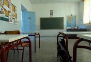 Ρόδος: Δάσκαλος κλείδωσε μαθητή στην τάξη